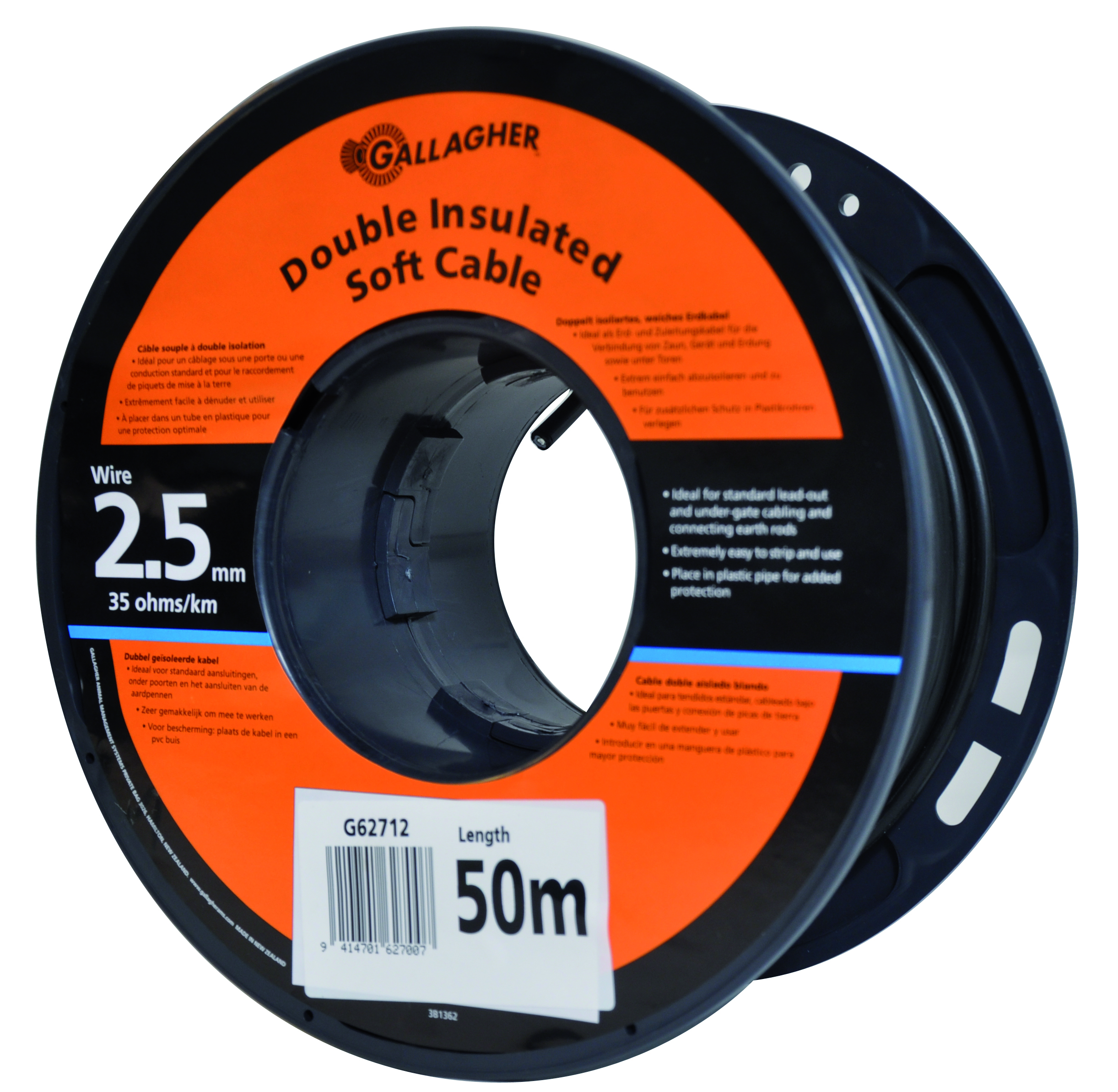 Groundcable 2.5m
